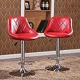 Allura Comfort Pair Modern Bar Stools PU Leather Adjustable Swivel Seat Stool Pub Cafe Coffeehouse Kitchen Chair Barstool | Burgundy