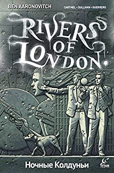 Rivers of London: Night Witch #1 by [Aaronovitch, Ben, Cartmel, Andrew]