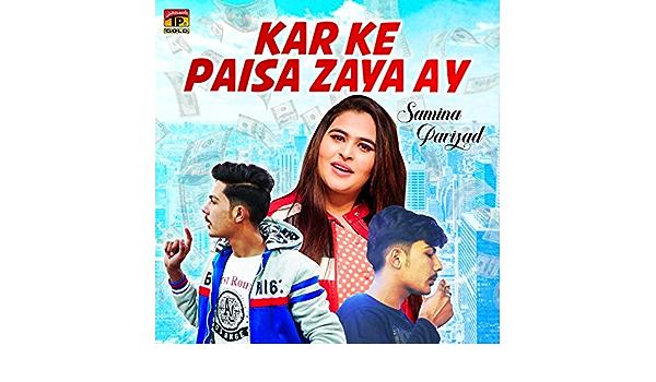 Kar Ke Paisa Zaya Ay - Single de Samina Parizad en Amazon ...