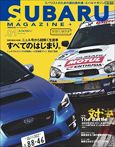 (SUBARU MAGAZINE vol.01 (Japanese Edition))