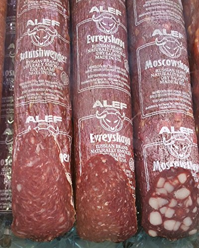 Fine Hard Salami Sampler by HolanDeli (18 ounce)