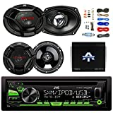 JVC CD/MP3 AM/FM Radio Player Car Receiver Bundle Combo with 2x JVC 300W 6.5'' 2-Way Car Audio Speakers, 2 x 6x9'' 3-Way Stereo Speaker, 1600 Watt Class A/B Amplifier, Boss 8gauge amp Install Kit