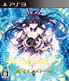 Date a Live: Arusu Install - Nomal Edition [Japan Import]