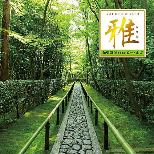 Tadao Sawai / Kazue Sawai / Hozan Yamamoto – Golden Best Miyabi Traditional Japanese Musical Instrument Meets The…