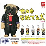 World licking are dog swing all five set Japan Mini by Gashapon