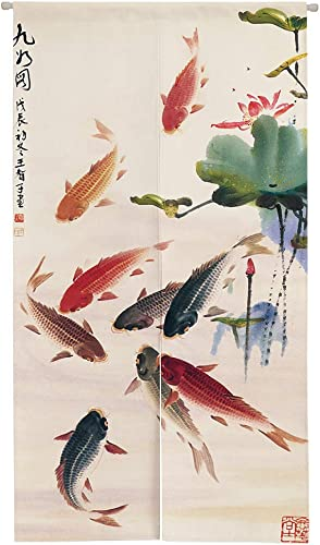 Ofat Home Chinese Traditional Painting Doorway Curtain Carp Kio Ink Painting Take You Good Luck Door Curtain for Home Decor 33.5 x 59