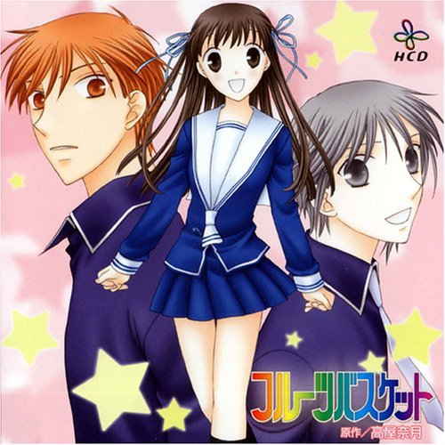 Fruits Basket by Japanimation (2005-05-25)