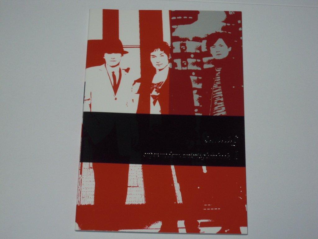SMAP ショップ 限定発売 フォトブック ★ super.modern.artistic.performance photobook 1 ジャニーズグッズ   B01N2Q5A5W