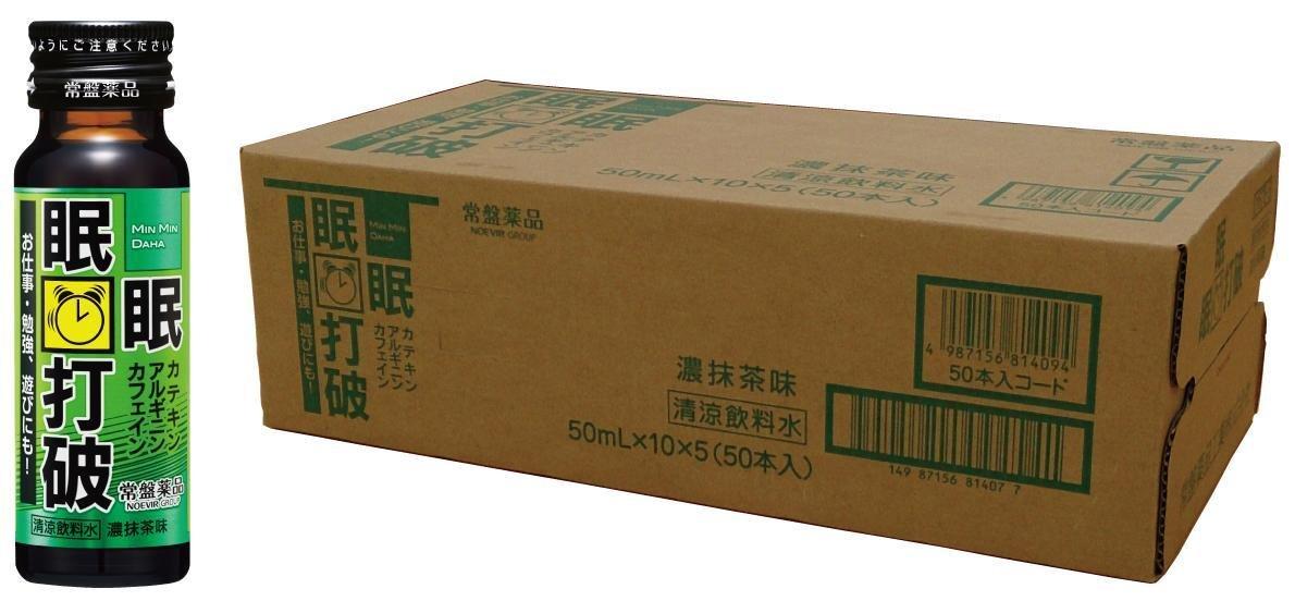 常盤薬品工業 眠眠打破 濃抹茶味 50ml×50本 50ml×50本  B00KR856WW
