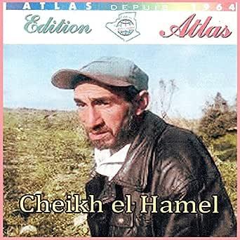 2014 TÉLÉCHARGER MP3 CHEIKH HAMEL EL