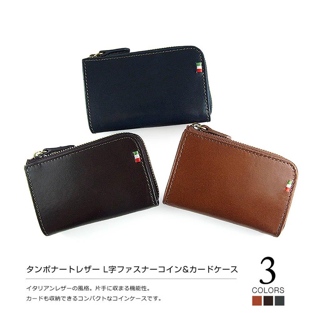 ded5e01f947a Amazon | [ミラグロ] L字ファスナーコイン&カードケース タンポナートレザーシリーズ ブラウン | 小銭入れ