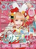 ageha(4) 2018年 02 月号 [雑誌]: TV fan 九州版 増刊