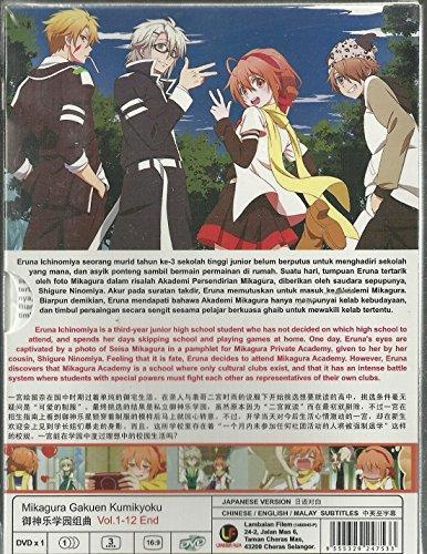 MIKAKUNIN DE SHINKOUKEI - COMPLETE TV SERIES DVD BOX SET ( 1-13 EPISODES )