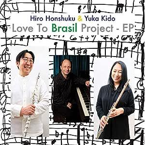 Hiro Honshuku & Yuka Kido - Love To Brail Project - EP