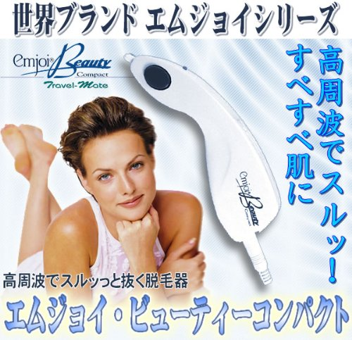 Emjoi Beauty Forever Hair Removal System