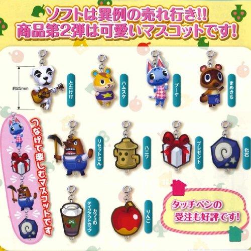 "Tomy Animal Crossing Keychain Aprox. 1""-Rosie"