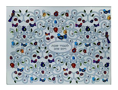 Multicolor Challah Tray Pomegranates Glass Challah Board for Shabbat Bread Judaica Gift