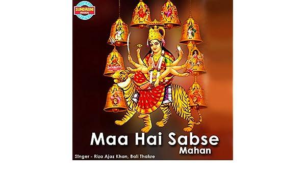 Bhakti Ka Tarana By Bali Thakre Riza Ajaz Khan On Amazon Music