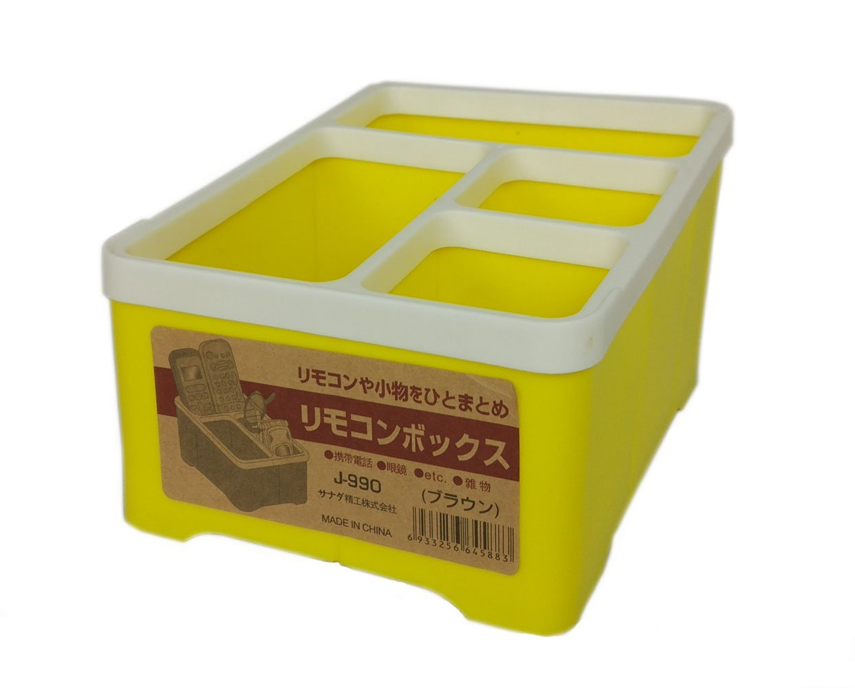 Remote Control Holder Remote Caddy Desk Storage Box Media Organizer Office Supplies Organizer For Bed Table Armchair Plastic Yellow