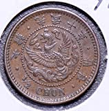 1906 IE K0001 Korea 1/2 Chon YR10 DE PO-01