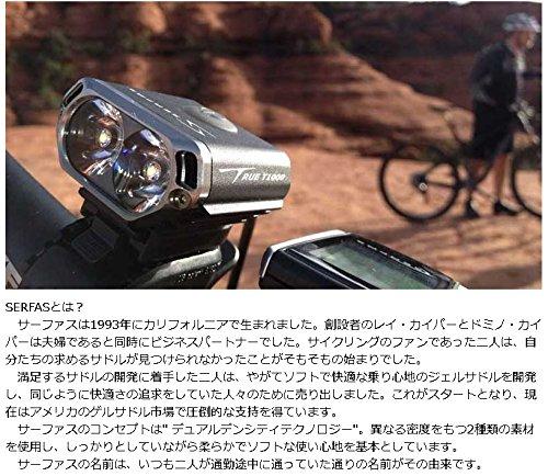 Serfas 651436 Sill/ín para Bicicleta h/íbrida