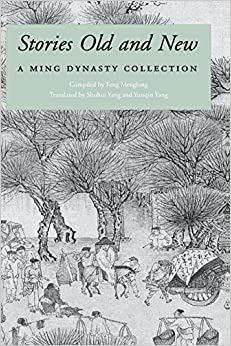 {* TOP *} Stories Old And New: A Ming Dynasty Collection (Ming Dynasty Collection (Paperback)). hours centros ofrece Trail objetivo
