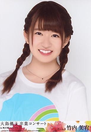 Amazon.co.jp: AKB48 公式生写真 大島優子卒業コンサート in 味の素 ...