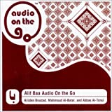 Alif Baa Audio on the Go, Kristen Brustad and Mahmoud Al-Batal, 158901152X