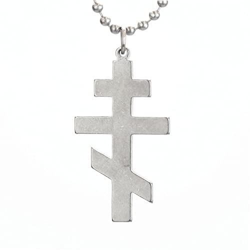 Amazon orthodox cross necklace jewelry orthodox cross necklace aloadofball Images