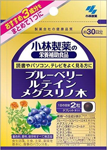 小林製薬 ブルーベリー ルテイン メグスリノ木 30日分 ×10個 B07D1H5WXC
