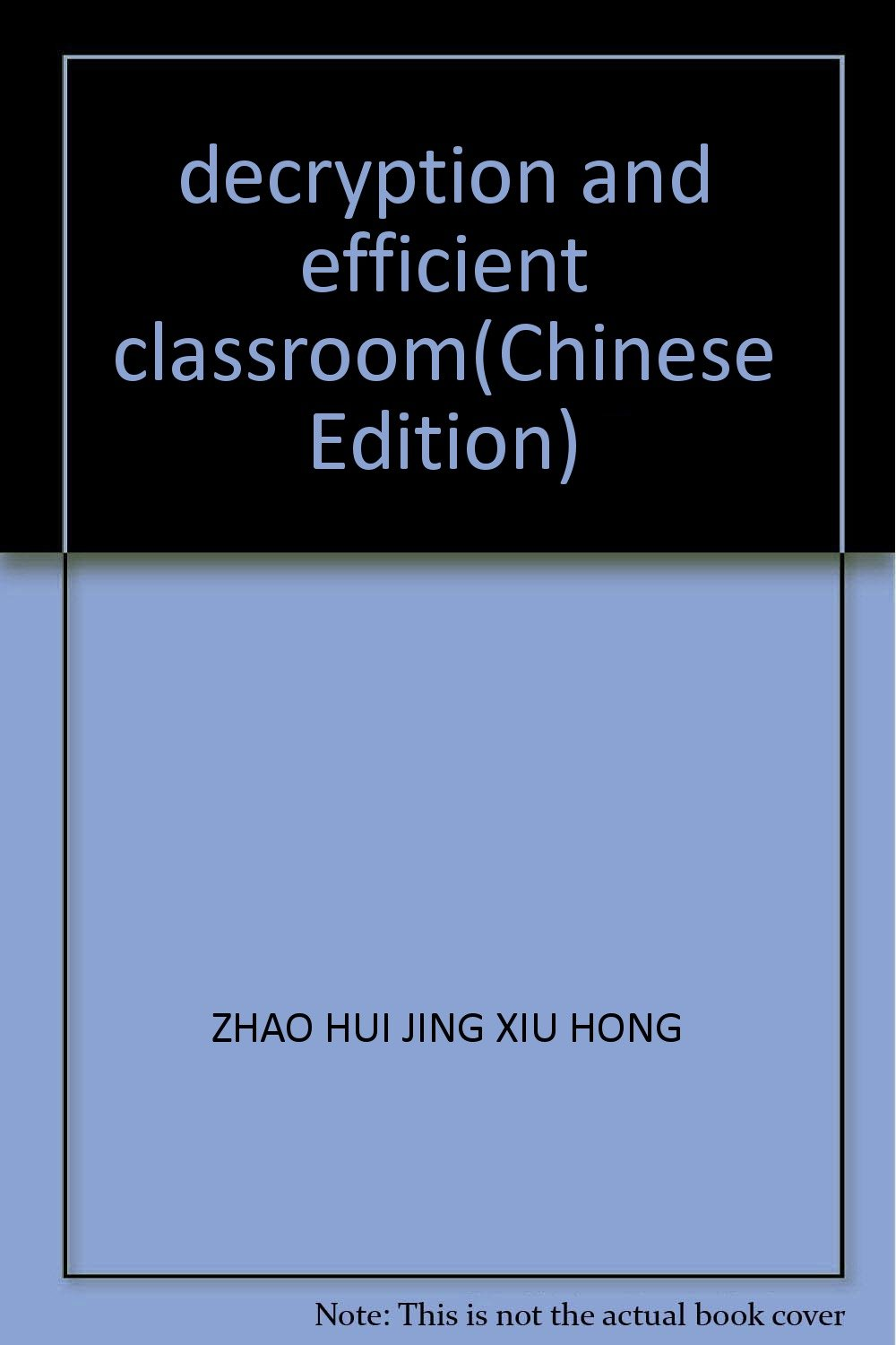 decryption and efficient classroom(Chinese Edition) PDF