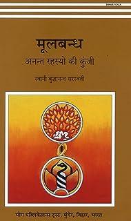 diadeathsne • Blog Archive • Asana pranayama mudra bandha