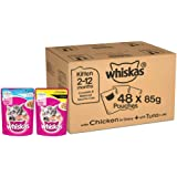 Whiskas Kitten Wet Cat Food Combo - Tuna in Jelly, 85g (24 Pouches) + Chicken in Gravy, 85g (24 Pouches)