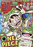 週刊少年ジャンプ(28) 2019年 6/24 号 [雑誌]