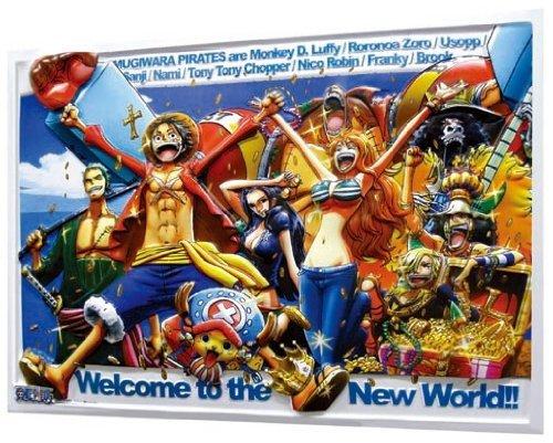 いつか和らげる囲まれたワンピース ソリッドミュージアム 「新世界」