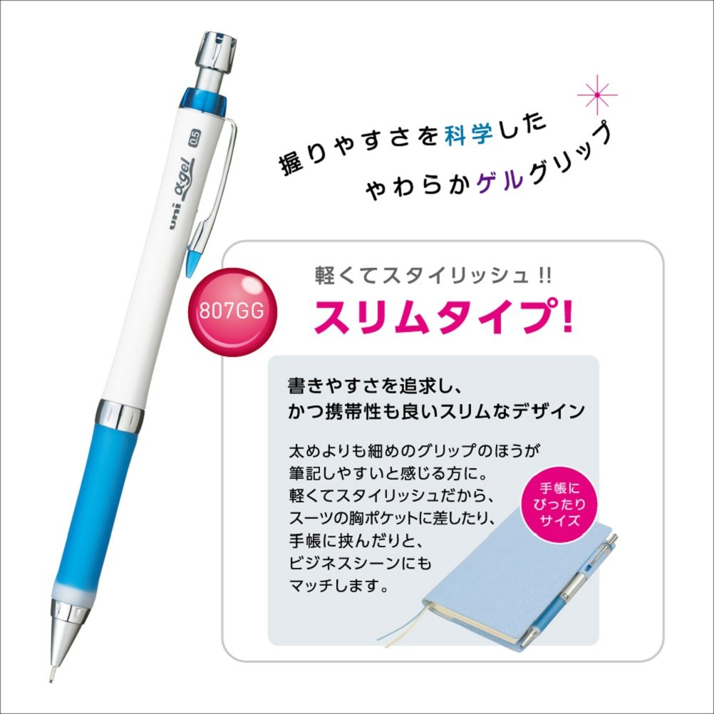 Turquoise Pilot Uni Alpha-Gel Slim Mechanical Pencil 0.5mm M5807GG1P.71