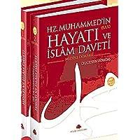 Hz. Muhammed'in Hayatı ve İslam Daveti (2 Cilt)