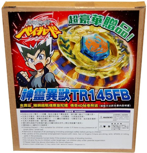 Beyblade Divine Chimera Tr145Fb Limited Edition Wbba Japanes