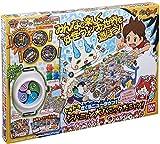 Yokai-watch pounding Sakura New Town! Jibanyan large panic's Nyan! by Bandai