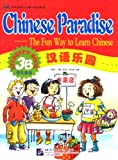 img - for Chinese Paradise-The Fun Way to Learn Chinese (Student's book 3B) (v. 3B) (Chinese Edition) book / textbook / text book
