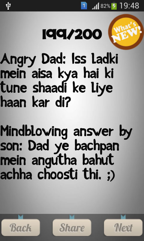 Amazon Com Best Funny Jokes Hindi Appstore For Android