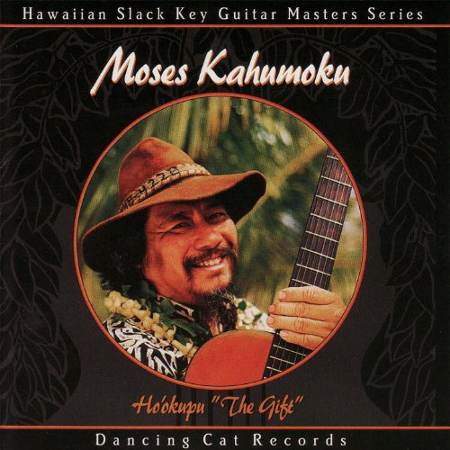 Ho'okupu (Best Of George Winston)
