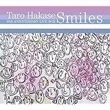 10th ANNIVERSARY LIVE BOX~Smiles [DVD]