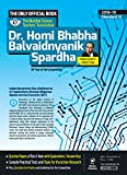 Dr. Homi Bhabha Balvaidnyanik Spardha - 2018-19 (Std. 9th - English Medium)