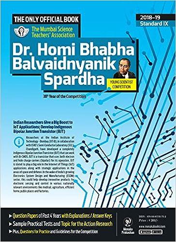 Buy Dr  Homi Bhabha Balvaidnyanik Spardha - 2018-19 (Std  9th