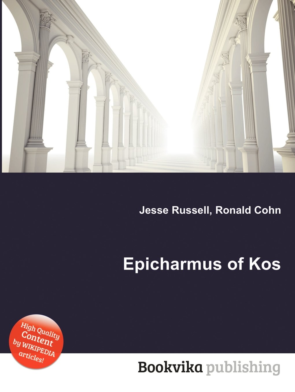 Epicharmus of Kos