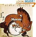 Horses (Art for Kids)