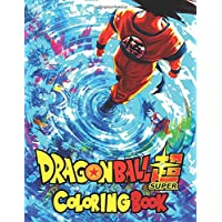 Dragon ball Super coloring book: For adults and