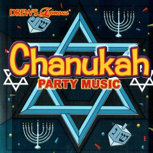 Drew's Famous Chanukah Party Music by CoolGlow