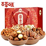Aseus Chinese delicacies [1708g] high grade nuts gift box, snack, dried fruit gift bag